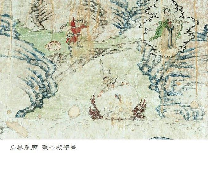 延庆区张山营镇后黑龙庙村.jpg