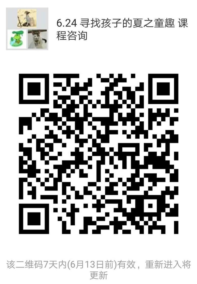 32790976625856022.jpg