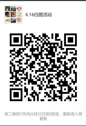 微信图片_20180615093456.png