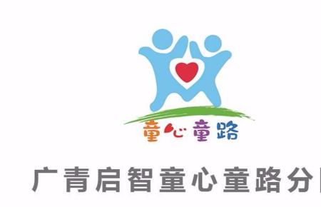 10月19日周五,妇儿中心-血液肿瘤科常规堂活动【童心童路分队】