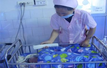 上海宋庆龄基金会母婴平安专项基金