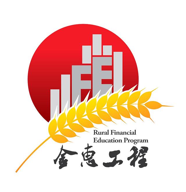 金惠工程logo.jpg